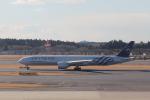 成田国際空港 - Narita International Airport [NRT/RJAA]で撮影されたエールフランス航空 - Air France [AF/AFR]の航空機写真