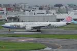 tak✈さんが、福岡空港で撮影したチャイナエアライン A330-302の航空フォト(写真)