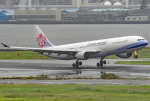 tsubasa0624さんが、羽田空港で撮影したチャイナエアライン A330-302の航空フォト(写真)