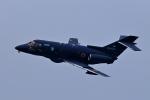 Oyasumiさんが、小松空港で撮影した航空自衛隊 U-125A(Hawker 800)の航空フォト(写真)