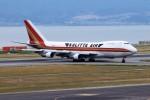 T.Sazenさんが、関西国際空港で撮影したカリッタ エア 747-209B(SF)の航空フォト(写真)