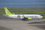 ハピネスさんが、羽田空港で撮影したソラシド エア 737-86Nの航空フォト(飛行機 写真・画像)
