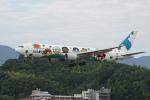 神宮寺ももさんが、福岡空港で撮影した全日空 767-381の航空フォト(写真)