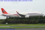 Chofu Spotter Ariaさんが、成田国際空港で撮影したトランスアジア航空 A321-231の航空フォト(飛行機 写真・画像)