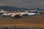 Shibataさんが、伊丹空港で撮影した全日空 777-381/ERの航空フォト(写真)