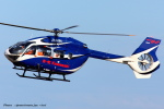 いおりさんが、山口宇部空港で撮影した川崎重工業 EC145T2の航空フォト(写真)