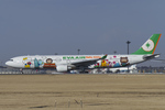 Scotchさんが、成田国際空港で撮影したエバー航空 A330-302Xの航空フォト(飛行機 写真・画像)