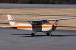 Dickiesさんが、静岡空港で撮影した北海道フライトサービス 172P Skyhawkの航空フォト(写真)