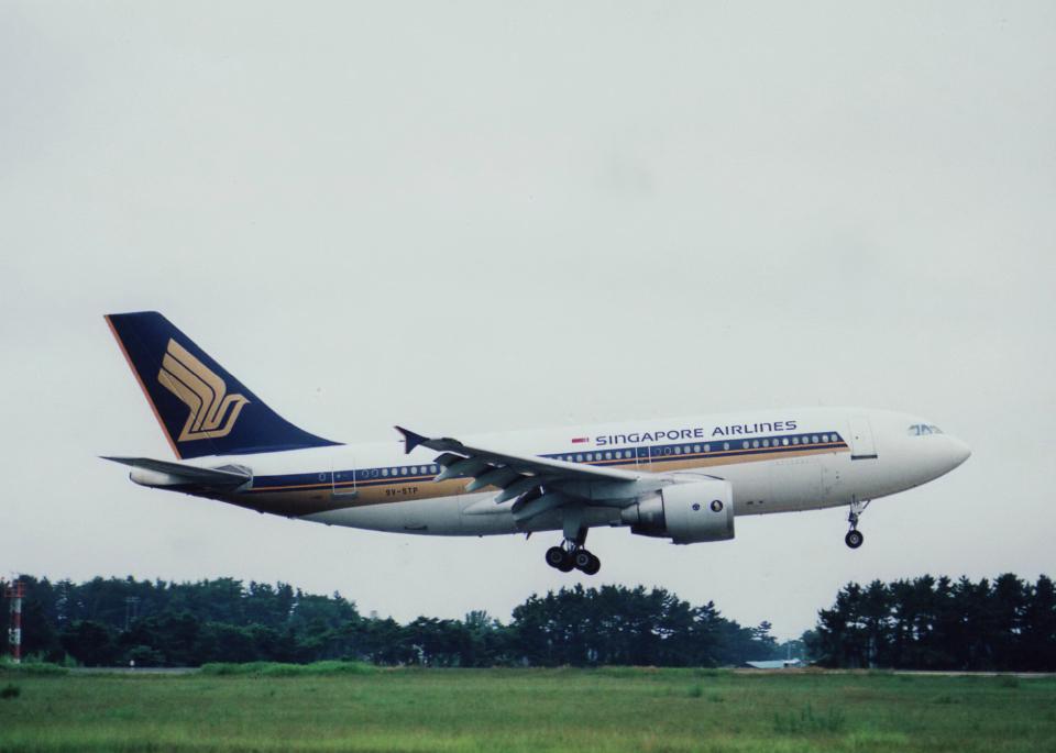 kumagorouさんのシンガポール航空 Airbus A310-300 (9V-STP) 航空フォト