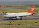 セブンさんが、関西国際空港で撮影した北京首都航空 A319-133の航空フォト(飛行機 写真・画像)