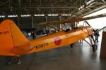 takaRJNSさんが、立川飛行場で撮影した新立川航空機 R-53の航空フォト(写真)