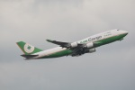LEGACY-747さんが、香港国際空港で撮影したエバー航空 747-45E(BDSF)の航空フォト(飛行機 写真・画像)