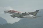 LEGACY-747さんが、香港国際空港で撮影したシンガポール航空 A380-841の航空フォト(写真)