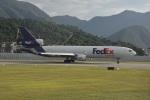 LEGACY-747さんが、香港国際空港で撮影したフェデックス・エクスプレス MD-11Fの航空フォト(写真)
