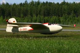 Echo-Kiloさんが、ラッペーンランタ空港で撮影した不明の航空フォト(飛行機 写真・画像)