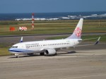新潟空港 - Niigata Airport [KIJ/RJSN]で撮影されたチャイナエアライン - China Airlines [CI/CAL]の航空機写真