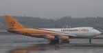 セブンさんが、成田国際空港で撮影したセンチュリオン・エアカーゴ 747-428F/ER/SCDの航空フォト(飛行機 写真・画像)