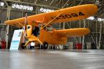 はるかのパパさんが、立川飛行場で撮影した新立川航空機 R-HMの航空フォト(写真)