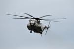 tsubasa0624さんが、厚木飛行場で撮影した海上自衛隊 MH-53Eの航空フォト(飛行機 写真・画像)