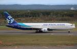セブンさんが、新千歳空港で撮影したアジア・アトランティック・エアラインズ 767-383/ERの航空フォト(飛行機 写真・画像)