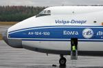 Echo-Kiloさんが、ユバスキュラ空港で撮影したヴォルガ・ドニエプル航空 An-124-100 Ruslanの航空フォト(写真)