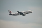 reonさんが、香港国際空港で撮影した恆大地產 A319-133CJの航空フォト(写真)
