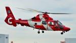 Soraya_Projectさんが、東京ヘリポートで撮影した浜松市消防航空隊 AS365N3 Dauphin 2の航空フォト(写真)