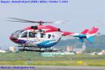 Chofu Spotter Ariaさんが、名古屋飛行場で撮影した島根県防災航空隊 BK117C-2の航空フォト(写真)
