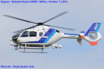 Chofu Spotter Ariaさんが、名古屋飛行場で撮影したオールニッポンヘリコプター EC135T2の航空フォト(飛行機 写真・画像)