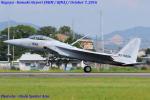 Chofu Spotter Ariaさんが、名古屋飛行場で撮影した航空自衛隊 F-15J Eagleの航空フォト(写真)