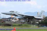 Chofu Spotter Ariaさんが、名古屋飛行場で撮影した航空自衛隊 F-15DJ Eagleの航空フォト(写真)