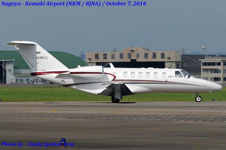 Chofu Spotter Ariaさんの静岡エアコミュータ Cessna 525 CitationJet (JA391C) 航空フォト