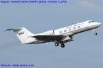 Chofu Spotter Ariaさんが、名古屋飛行場で撮影したダイヤモンド・エア・サービス G-1159 Gulfstream IIの航空フォト(写真)