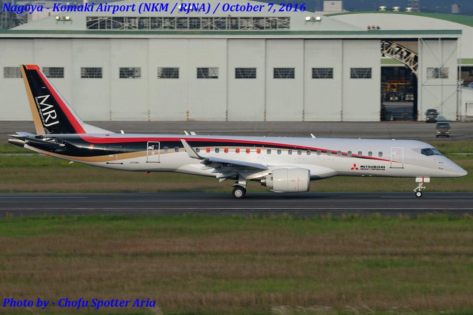 Chofu Spotter Ariaさんの三菱航空機 Mitsubishi SpaceJet M90 (JA24MJ) 航空フォト
