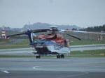 TUILANYAKSUさんが、ベルゲン空港で撮影したCHC Helikopter Service S-92Aの航空フォト(写真)
