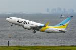 tsubasa0624さんが、羽田空港で撮影したAIR DO 737-781の航空フォト(飛行機 写真・画像)
