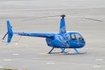 E-75さんが、函館空港で撮影した日本法人所有 R44 IIの航空フォト(写真)