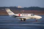 北の熊さんが、新千歳空港で撮影したエスケープラント 510 Citation Mustangの航空フォト(飛行機 写真・画像)