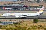 RUSSIANSKIさんが、マドリード・バラハス国際空港で撮影したプルス・ウルトラ A340-313Xの航空フォト(飛行機 写真・画像)