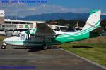 Chofu Spotter Ariaさんが、双葉滑空場で撮影した日本航空学園 680F Commanderの航空フォト(飛行機 写真・画像)