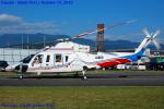 Chofu Spotter Ariaさんが、双葉滑空場で撮影した山梨県防災航空隊 S-76Bの航空フォト(写真)