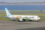 meijeanさんが、羽田空港で撮影したAIR DO 767-381の航空フォト(写真)