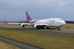 北の熊さんが、新千歳空港で撮影したタイ国際航空 747-4D7の航空フォト(飛行機 写真・画像)