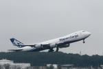 ATOMさんが、成田国際空港で撮影した日本貨物航空 747-8KZF/SCDの航空フォト(写真)