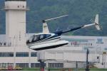 サボリーマンさんが、松山空港で撮影した日本個人所有 R44 Clipper IIの航空フォト(写真)