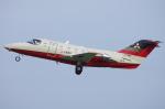 サボリーマンさんが、松山空港で撮影した三菱重工業 Hawker 400Aの航空フォト(写真)
