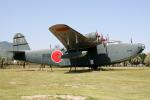 Echo-Kiloさんが、鹿屋航空基地で撮影した日本海軍 H8K2の航空フォト(飛行機 写真・画像)