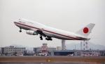 ハミングバードさんが、名古屋飛行場で撮影した総理府 747-47Cの航空フォト(写真)