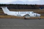 北の熊さんが、新千歳空港で撮影したテキストロン・アビエーションの航空フォト(写真)