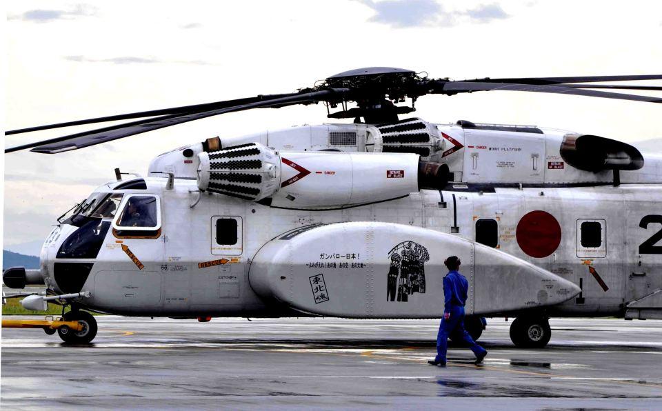 チャーリーマイクさんの海上自衛隊 Sikorsky MH-53E (8623) 航空フォト